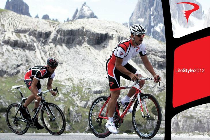 自転車の 自転車レース 初心者 関西 : ピナレロ レースウェア